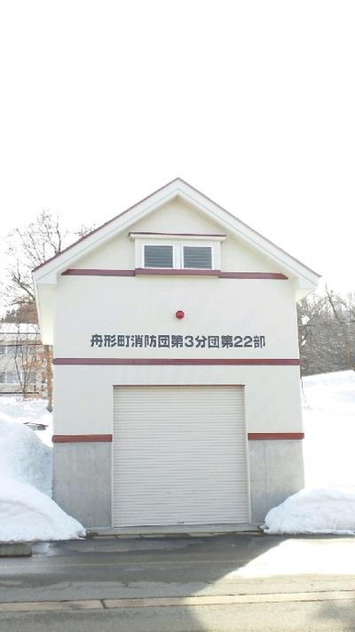 Pap_0091