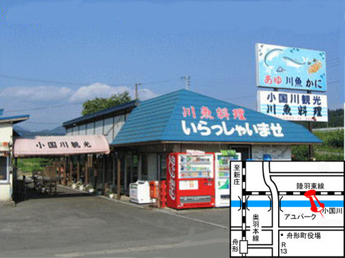 Ogunigawakanko