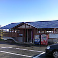 舟形観光情報館『YORASSE FUNAGATA』