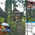 猿羽根山地蔵尊【さばねやま】(駅から車で7分)