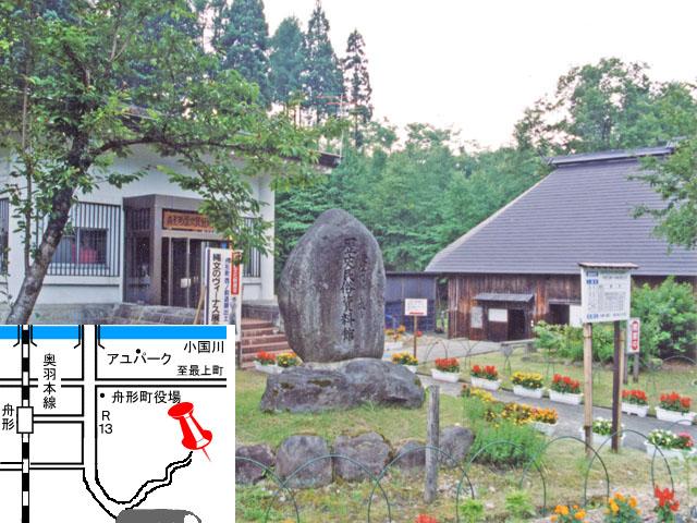 舟形歴史民族資料館【猿羽根山周辺】(駅から車で5分)