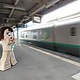 山形新幹線「つばさ」とめがみちゃん
