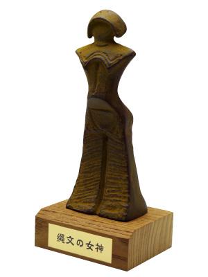 縄文の女神レプリカ
