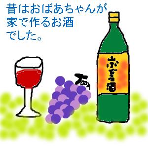 Cocolog_oekaki_2011_12_05_10_02