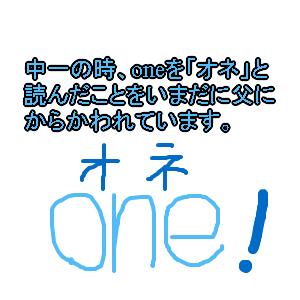 Cocolog_oekaki_2011_12_06_09_15