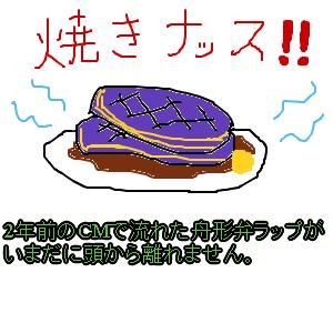 Cocolog_oekaki_2011_12_12_10_15